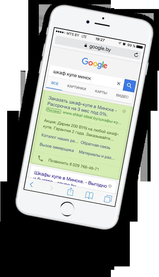 Мобильный яндекс контекстная реклама